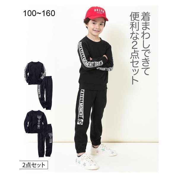 Tシャツ カットソー 上下2点セット トレーナー + パンツ 身長100/110/120/130cm ニッセン nissen