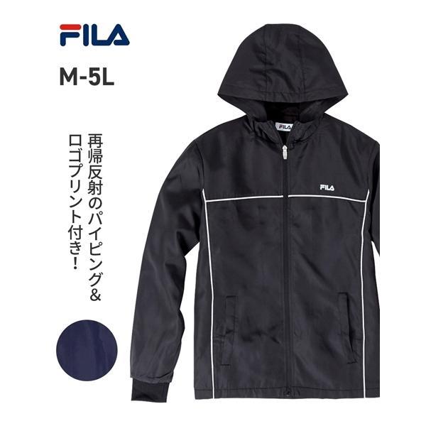 FILA スポーツウェア メンズ タフタ×裏フリース フード付き ジャケット 3L/4L/5L ニッセン nissen