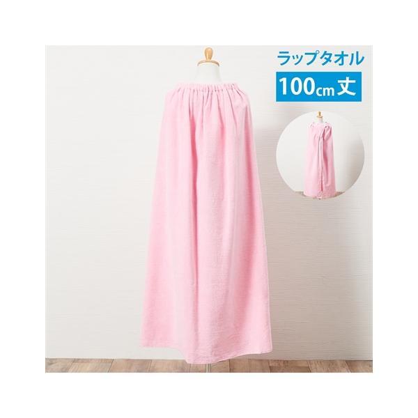 ラップタオル キッズ シャーリングカラー 100cm丈 ニッセン nissen