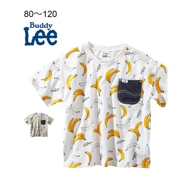 Tシャツ カットソー キッズ Buddy Lee バディ リー ビッグシルエット バナナ総柄 半袖 男の子 女の子 ベビー服 子供服 ニッセン nissen