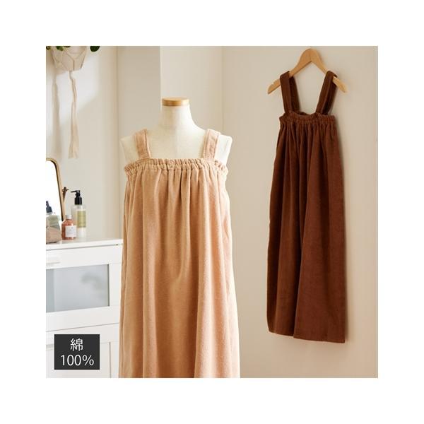 ラップタオル 綿100% ふんわり バスドレス ストラップタイプ 身丈約100cm ニッセン nissen