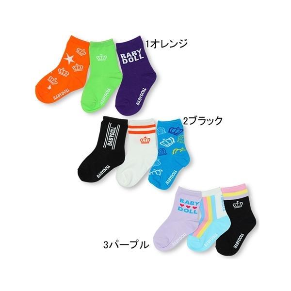 靴下キッズ男の子女の子BABYDOLLクルーソックスセット501913.0〜15.0/17.0〜20.0/21.0〜24.0cm