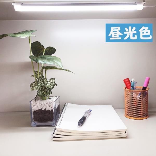 LEDバーライト 調色調光機能付き LED蛍光灯52cm USBライト ledデスクライト 卓上LEDスタンドライト  倉庫  キッチン照明  スイッチ付き|nissin-lux|02