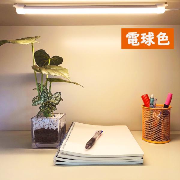 LEDバーライト 調色調光機能付き LED蛍光灯52cm USBライト ledデスクライト 卓上LEDスタンドライト  倉庫  キッチン照明  スイッチ付き|nissin-lux|05