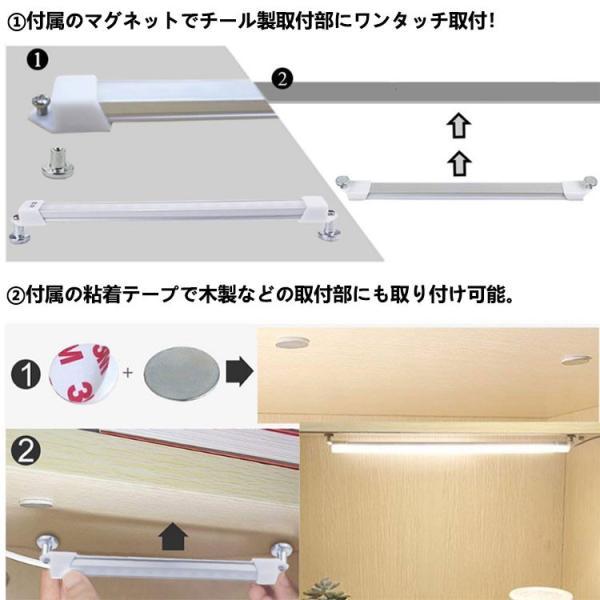 LEDバーライト 調色調光機能付き LED蛍光灯52cm USBライト ledデスクライト 卓上LEDスタンドライト  倉庫  キッチン照明  スイッチ付き|nissin-lux|06