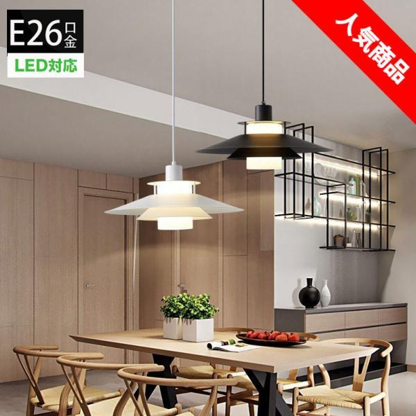 ペンダントライト1灯ダクトレール用照明ダイニング照明食卓用北欧おしゃれLED対応キッチン照明器具リビング用居間用おしゃれ