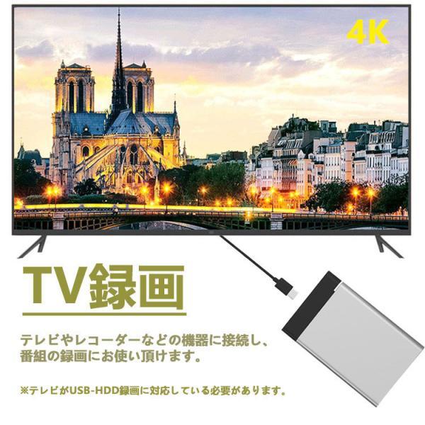 外付けHDD 1TB  ポータブル型 4k対応テレビ録画 PC パソコン mac対応 USB3.1/USB3.0用 HDD 2.5インチ 持ち運び 簡単接続 ハードディスク 最安値に挑戦|nissin-shop|08