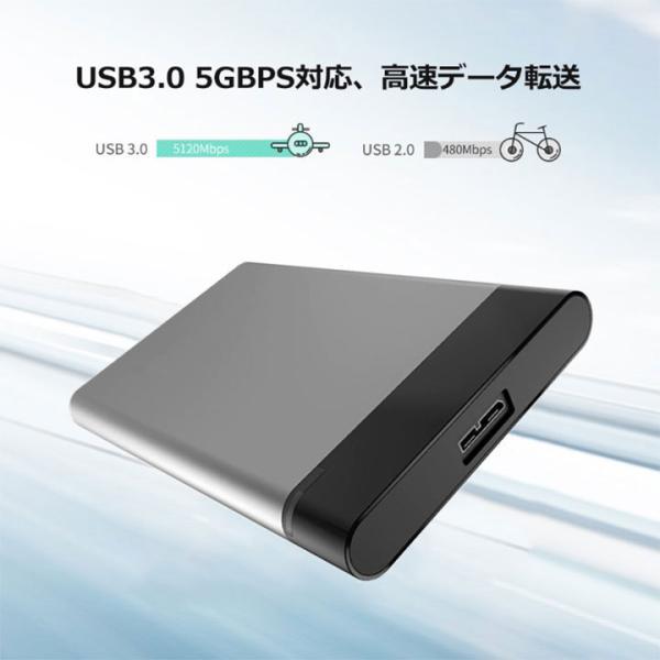 外付けHDD 1TB  ポータブル型 4k対応テレビ録画 PC パソコン mac対応 USB3.1/USB3.0用 HDD 2.5インチ 持ち運び 簡単接続 ハードディスク 最安値に挑戦|nissin-shop|09