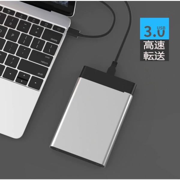 外付けHDD 2TB  ポータブル型 4k対応テレビ録画 PC パソコン mac対応 USB3.1/USB3.0用 HDD 2.5インチ 持ち運び 簡単接続 ハードディスク 最安値に挑戦|nissin-shop|03