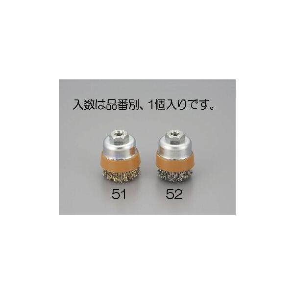 ワイヤーブラシ(カップ型/ブラシ材質:ステンレス)