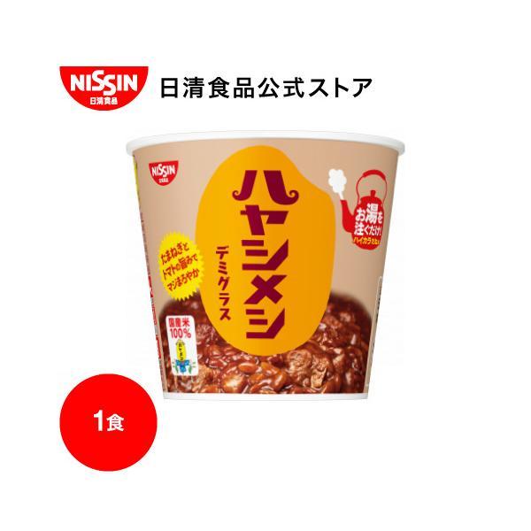 日清食品日清ハヤシメシデミグラス(1食)