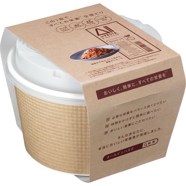 日清食品 All-in PASTA (オールインパスタ) 粗挽き牛肉の旨みあふれる濃厚ボロネーゼ (1食) / 完全栄養食 低糖質 高たんぱく