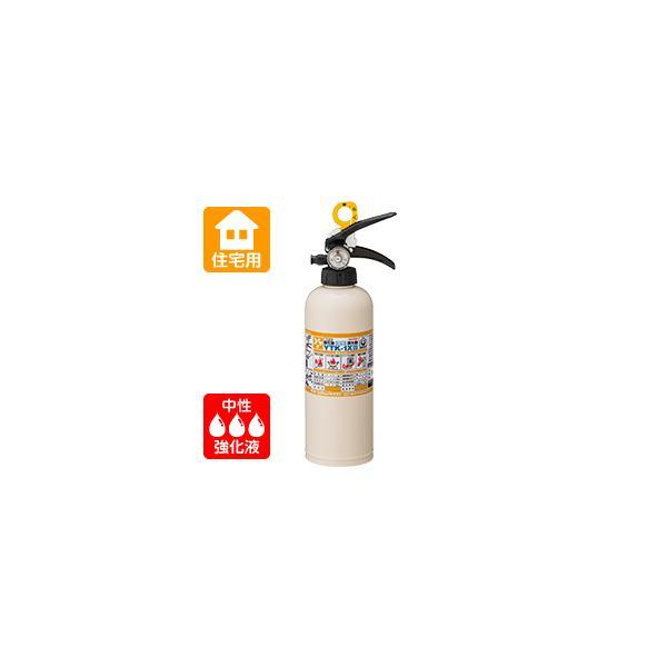 【引き取りセット・10本以上】【2021年製】ヤマト YTK-1XII中性強化液 住宅用消火器 ※リサイクルシール付