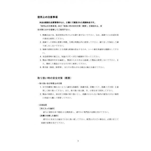 豊運 しっくい・コテ押さえ 20kg /袋 〜DIY漆喰に最適〜|nitiyousakanemu|10