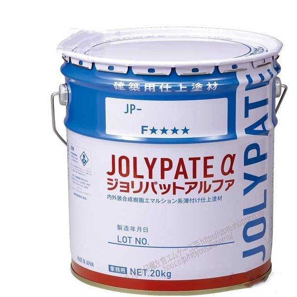 ジョリパットアルファJP-100 標準色各色 アイカ工業 |nitiyousakanemu