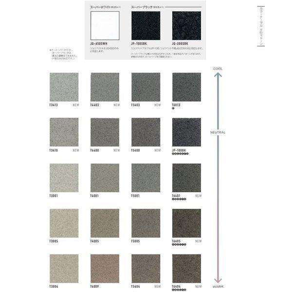 ジョリパットアルファJP-100 標準色各色 アイカ工業 |nitiyousakanemu|05