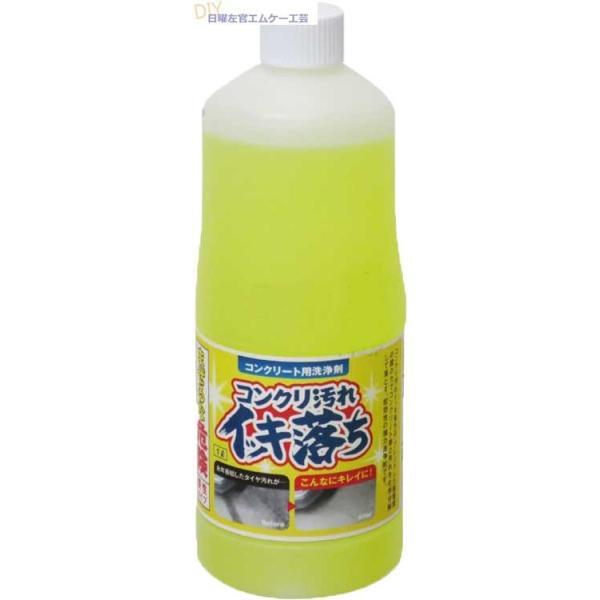 コンクリ汚れイッキ落ち 1L/ポリ缶 ヤブ原産業株式会社 nitiyousakanemu