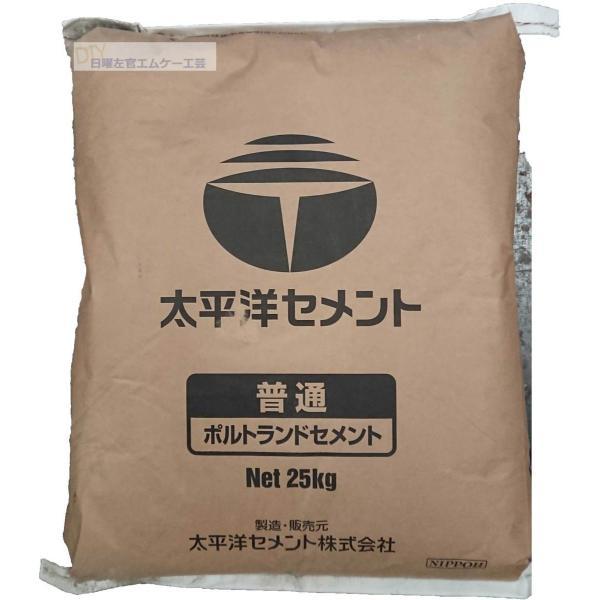 太平洋ポルトランドセメント 25kg/袋 太平洋セメント株式会社|nitiyousakanemu