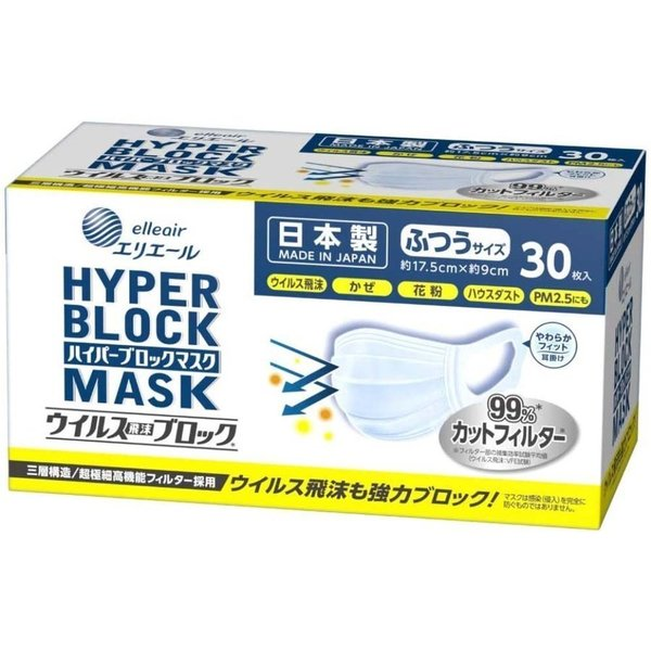 エリエール ハイパーブロックマスク ウイルスブロック ふつうサイズ 30枚入