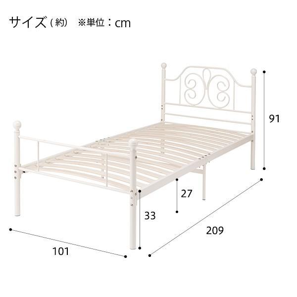 シングルパイプベッド(テフ2) ニトリ 『玄関先迄納品』 『5年保証』|nitori-net|16