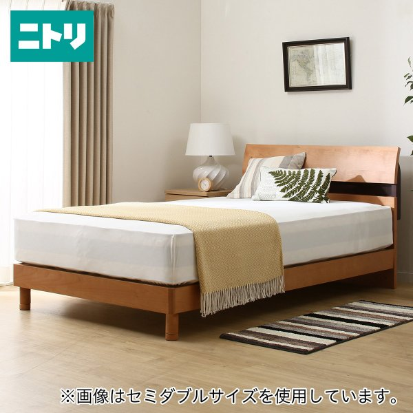 ベッドフレーム(コスモ)