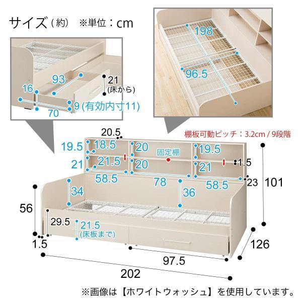 デイベッド(デニッシュ WW/WH) ニトリ 『配送員設置』 『5年保証』 nitori-net 19