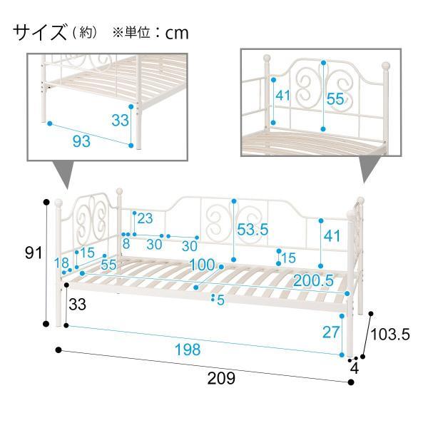 ディベッド(テフ2) ニトリ 『配送員設置』 『5年保証』 nitori-net 16