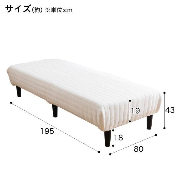 脚付きポケットコイルマットレス(スモールシングル幅80cm) ニトリ 『玄関先迄納品』 『1年保証』 nitori-net 14