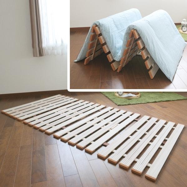 軽量4つ折りすのこベッド(シングル)ニトリ『玄関先迄納品』『1年保証』