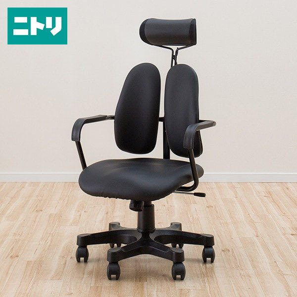 勉強 椅子 ニトリ