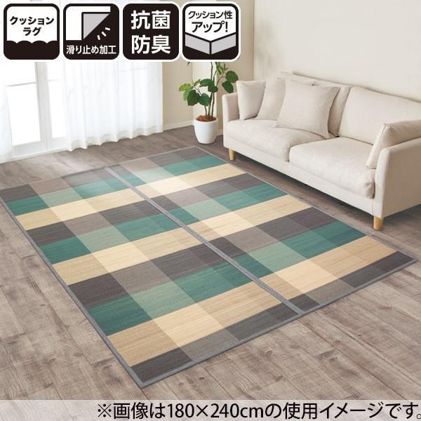 RoomClip商品情報 - ふっくら竹ラグ(レクト7BL 180X180) ニトリ 『送料有料・玄関先迄納品』