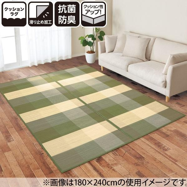 RoomClip商品情報 - ふっくら竹ラグ(レクト7GR 130X180) ニトリ 『送料有料・玄関先迄納品』