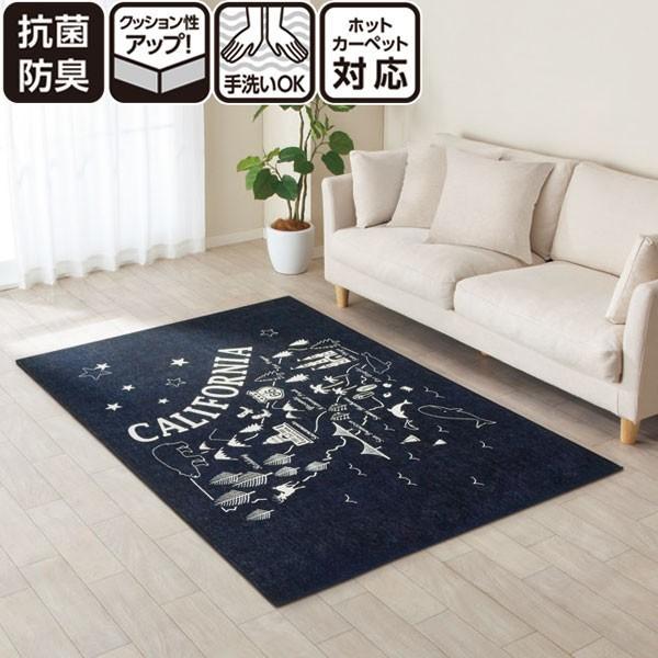 RoomClip商品情報 - シェニール糸の生地にプリントした ウレタン入りラグ(カリフォルニア 130X185) ニトリ 『送料有料・玄関先迄納品』