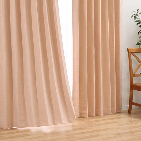 遮光1級・遮熱・防炎カーテン(ノーチェ オレンジ)