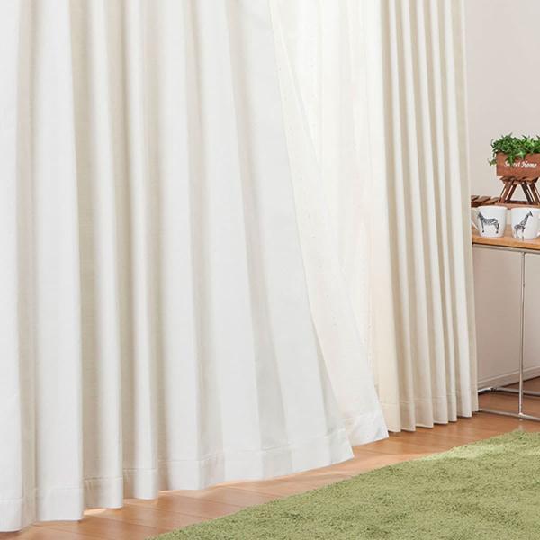 遮光1級・遮熱・遮音カーテン(フェズリ アイボリー 100X178X2) ニトリ 『1年保証』 『玄関先迄納品』|nitori-net