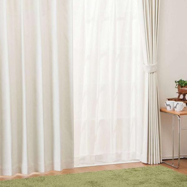 遮光1級・遮熱・遮音カーテン(フェズリ アイボリー 100X178X2) ニトリ 『1年保証』 『玄関先迄納品』|nitori-net|02