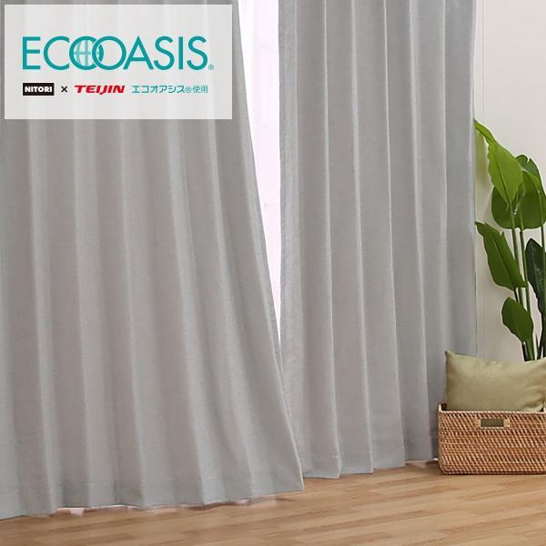 裏地付き遮熱カーテン(リフレ グレー 100X210X2) ニトリ 『1年保証』 『玄関先迄納品』|nitori-net