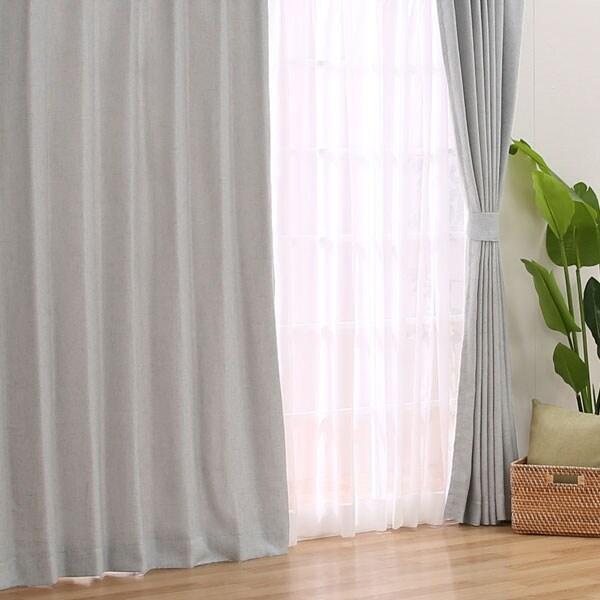 (1枚入り)裏地付き遮熱カーテン(リフレ グレー 100X210X1) ニトリ 『玄関先迄納品』|nitori-net|02