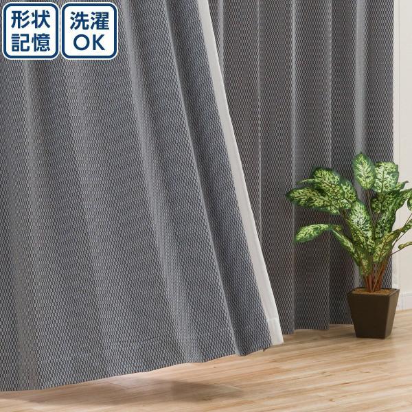 既製カーテン(オーブリー グレー 100X200X2) ニトリ 『玄関先迄納品』|nitori-net