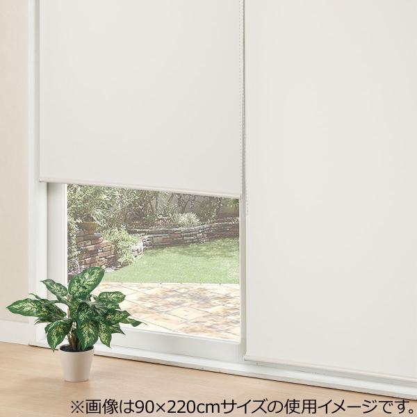 採光ロールスクリーン(アリエスWH 180X220) ニトリ 『1年保証』 『玄関先迄納品』