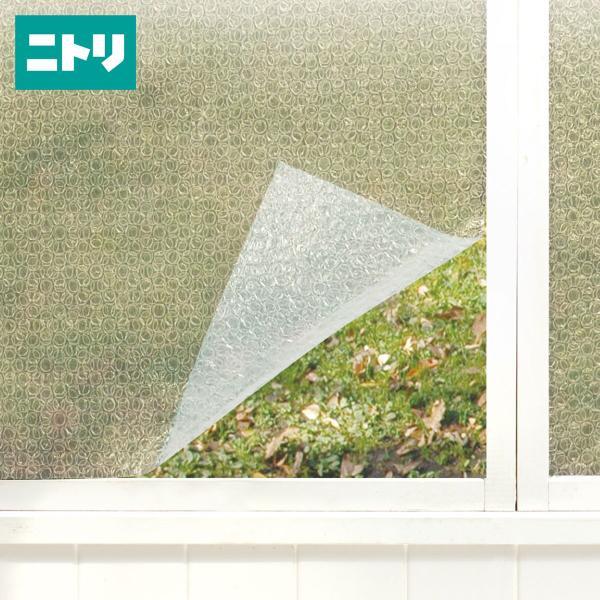 水貼リ窓ピタシート 2枚入リ(45X180 2P)