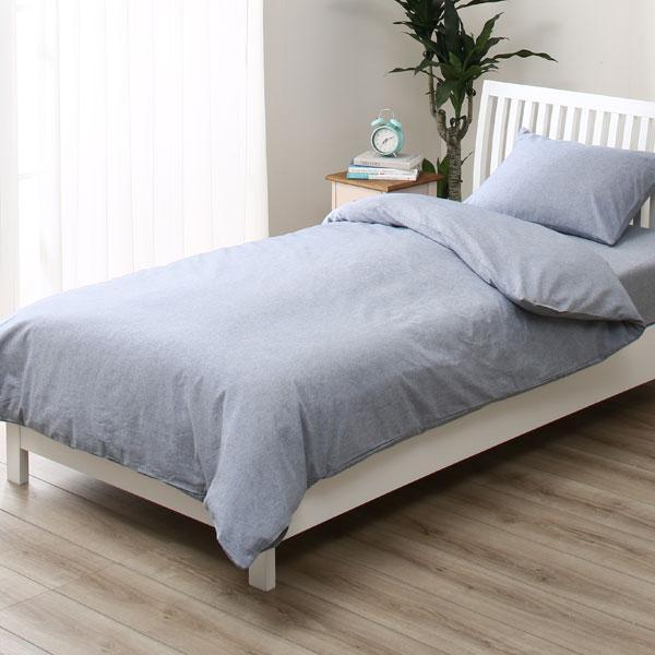 カバー ニトリ ベッド