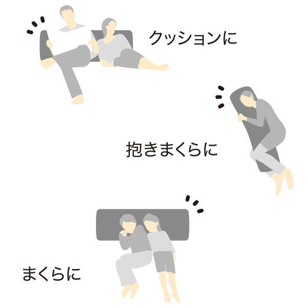 いろいろ使える枕用カバー(パレットC IV) ニトリ 『玄関先迄納品』 『1年保証』|nitori-net|07