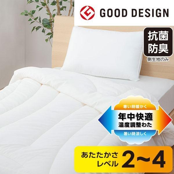 RoomClip商品情報 - 吸湿・放湿性に優れた温度調整掛ふとん シングル(N-KEEP SP S) ニトリ 『送料無料・玄関先迄納品』