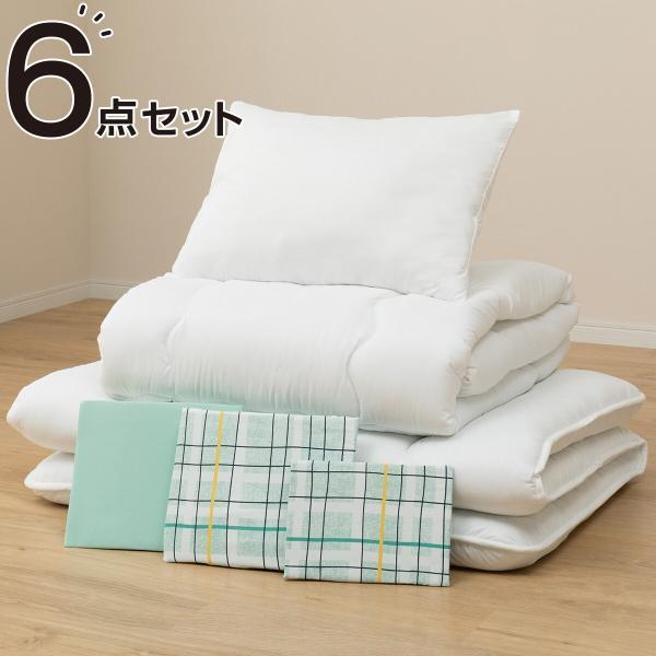 すぐに使える寝具6点セットふとん用シングル(iGR/CKS)ニトリ『玄関先迄納品』『1年保証』