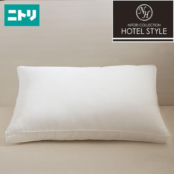 枕 ゆったりサイズホテルスタイルまくら 大判 (Nホテル オオバン) ニトリ 『1年保証』 『玄関先迄納品』