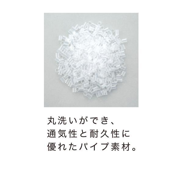 高さが10ヵ所調整できる枕 (パイプ) ニトリ 『1年保証』 『玄関先迄納品』|nitori-net|02