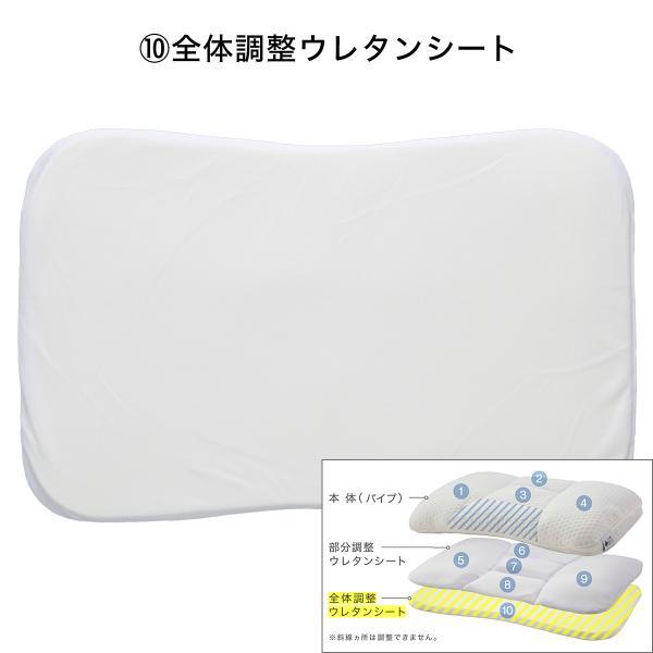 高さが10ヵ所調整できる枕 (パイプ) ニトリ 『1年保証』 『玄関先迄納品』|nitori-net|13