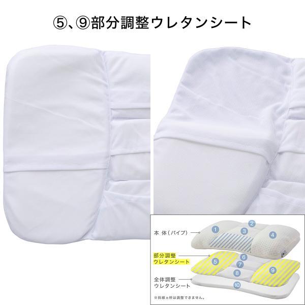 高さが10ヵ所調整できる枕 (パイプ) ニトリ 『1年保証』 『玄関先迄納品』|nitori-net|14