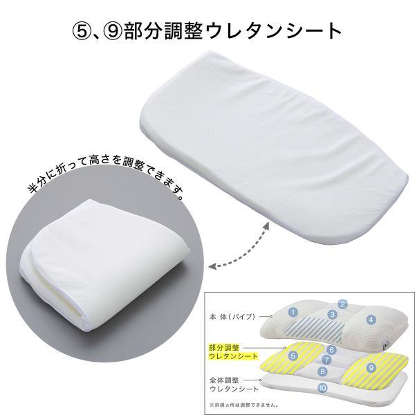 高さが10ヵ所調整できる枕 (パイプ) ニトリ 『1年保証』 『玄関先迄納品』|nitori-net|15